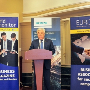 EUROBAK Business Lunch With Mr Erlan Idrissov And Mr Asset Issekeshev