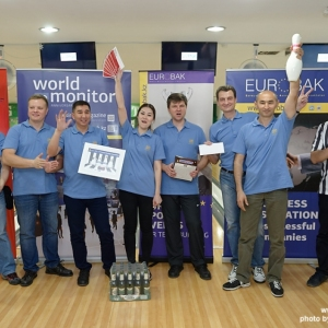 EUROBAK 14th Annual Bowling Tournament 1